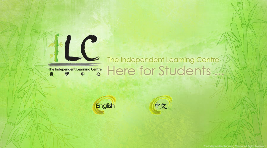 ILC - Please select your language
