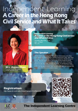 A Career in the Hong Kong Civil Service and What It Takes