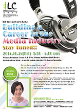 Building a Career in the Media Industry – Stay Tuned!!